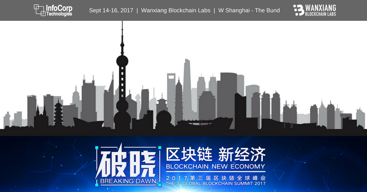 InfoCorp Supports the 3rd Global Blockchain Summit 2017